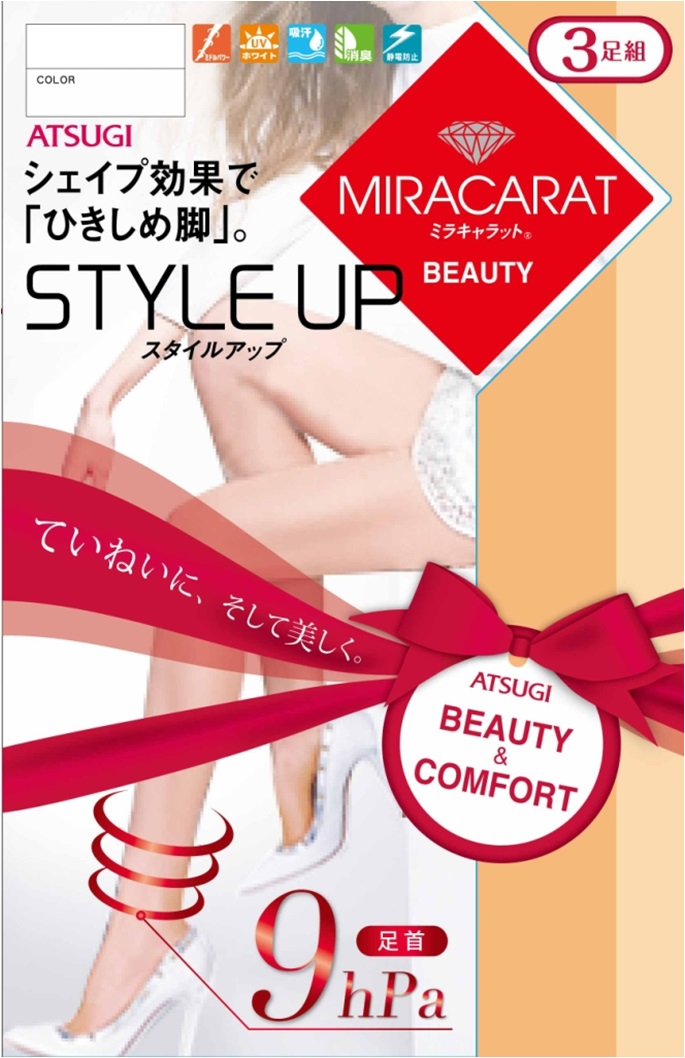 BEAUTY STYLE UP 着圧 3足組 ストッキング