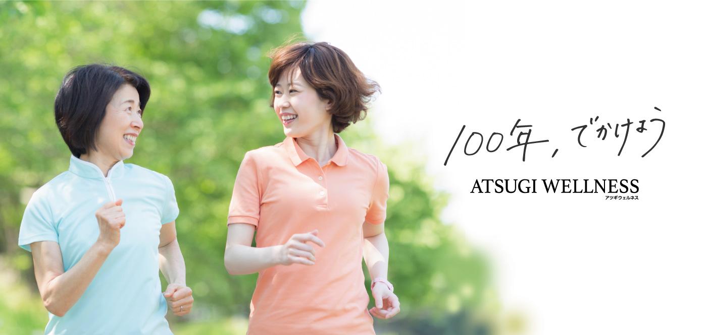 ATSUGI WELLNESS / アツギ ウェルネス